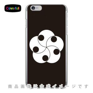 【送料無料】 家紋シリーズ 五つ捻じ分銅 (いつつねじふんどう) (クリア) / for iPhone 6 Plus/Apple 【Coverfull】アップル iphone6 plus iphone6 plus ケース iphone6 plus カバー アイフォーン6プラス ケー