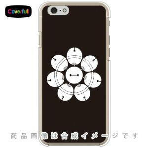 【送料無料】 家紋シリーズ 八つ鈴 (やっつすず) (クリア) / for iPhone 6/Apple 【Coverfull】iphone6 ケース iphone6 カバー iphone 6 ケース iphone 6 カバーアイフォーン6 ケース アイフォーン6 カバー i