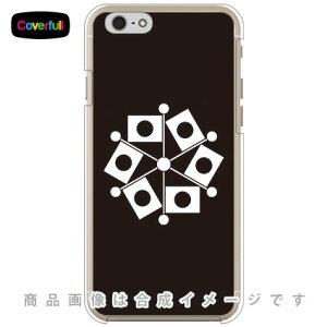 【送料無料】 家紋シリーズ 六つ旗車 (むつはたぐるま) (クリア) / for iPhone 6/Apple 【Coverfull】iphone6 ケース iphone6 カバー iphone 6 ケース iphone 6 カバーアイフォーン6 ケース アイフォーン6