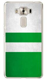 【送料無料】 Cf LTD ダービーコレクション 競馬 騎手 勝負服 【39】 白・緑一本輪・緑袖 (クリア) / fir ZenFone 3 Deluxe (5.5インチ) ZS550KL/MVNOスマホ(SIMフリー端末) 【Coverfull】zenfone 3 deluxe ケース zenfone 3 deluxe カバー zs550kl