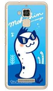 【送料無料】 ちんあなごのうた もひちん (クリア) / for ZenFone 3 Max(5.2インチ) ZC520TL/MVNOスマホ(SIMフリー端末) 【Coverfull】zenfone 3 max zc520tl ケース zenfone 3 max zc520tl カバー ゼンフォン3マ