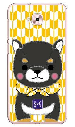 【送料無料】 豆しば三兄弟シリーズ 次男豆ジロー (クリア) / for ZenFone 4 Selfie ZD553KL/MVNOスマホ(SIMフリー端末) 【平面】【受注生産】【スマホケース】【ハードケース】