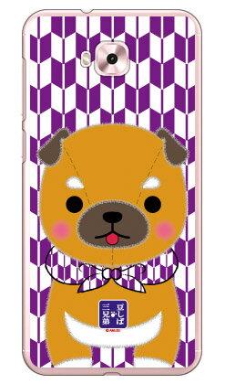 【送料無料】 豆しば三兄弟シリーズ 三男豆三郎 (クリア) / for ZenFone 4 Selfie ZD553KL/MVNOスマホ(SIMフリー端末) 【平面】【受注生産】【スマホケース】【ハードケース】
