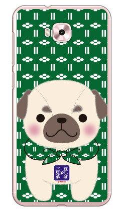 【送料無料】 豆しば三兄弟シリーズ パグ兵衛 (クリア) / for ZenFone 4 Selfie ZD553KL/MVNOスマホ(SIMフリー端末) 【平面】【受注生産】【スマホケース】【ハードケース】