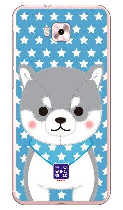 【送料無料】 豆しば三兄弟シリーズ タイガ (クリア) / for ZenFone 4 Selfie ZD553KL/MVNOスマホ(SIMフリー端末) 【平面】【受注生産】【スマホケース】【ハードケース】