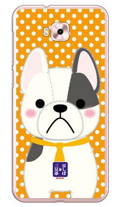 【送料無料】 豆しば三兄弟シリーズ ブルース (クリア) / for ZenFone 4 Selfie ZD553KL/MVNOスマホ(SIMフリー端末) 【平面】【受注生産】【スマホケース】【ハードケース】