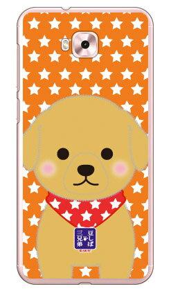 【送料無料】 豆しば三兄弟シリーズ マフィン (クリア) / for ZenFone 4 Selfie ZD553KL/MVNOスマホ(SIMフリー端末) 【平面】【受注生産】【スマホケース】【ハードケース】
