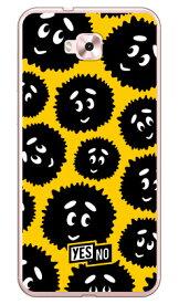 【送料無料】 ブライトくん イエロー (ソフトTPUクリア) / for ZenFone 4 Selfie ZD553KL/MVNOスマホ(SIMフリー端末) 【YESNO】zenfone 4 selfie ケース zenfone 4 selfie カバー zd553kl ケース zd553kl カバー ゼンフォン4セルフィー ケース