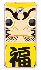 【送料無料】 ダルマ イエロー (クリア) / for ZenFone 4 Selfie ZD553KL/MVNOスマホ(SIMフリー端末) 【Coverfull】zenfone 4 selfie ケース zenfone 4 selfie カバー zd553kl ケース zd553kl カバー ゼンフォン4セルフィー ケース