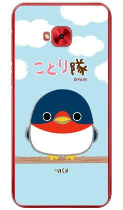 【送料無料】 ことり隊シリーズ ツバメ (クリア) / for ZenFone 4 Selfie Pro ZD552KL/MVNOスマホ(SIMフリー端末) 【ハードケース】zenfone 4 selfie pro ケース zenfone 4 selfie pro カバー zd552kl ケース zd552kl カバー ゼンフォン4セルフィープロ ケース