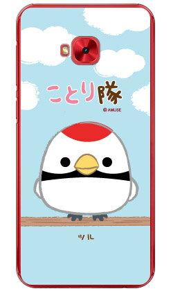 【送料無料】 ことり隊シリーズ ツル (クリア) / for ZenFone 4 Selfie Pro ZD552KL/MVNOスマホ(SIMフリー端末) 【ハードケース】zenfone 4 selfie pro ケース zenfone 4 selfie pro カバー zd552kl ケース zd552kl カバー ゼンフォン4セルフィープロ ケース