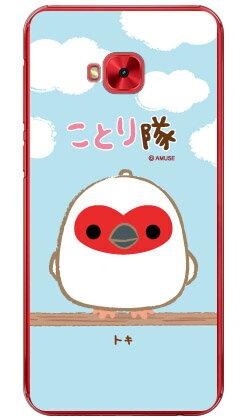 【送料無料】 ことり隊シリーズ トキ (クリア) / for ZenFone 4 Selfie Pro ZD552KL/MVNOスマホ(SIMフリー端末) 【ハードケース】zenfone 4 selfie pro ケース zenfone 4 selfie pro カバー zd552kl ケース zd552kl カバー ゼンフォン4セルフィープロ ケース