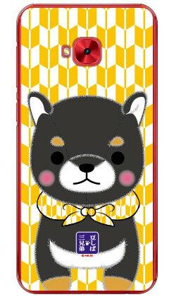 【送料無料】 豆しば三兄弟シリーズ 次男豆ジロー (クリア) / for ZenFone 4 Selfie Pro ZD552KL/MVNOスマホ(SIMフリー端末) 【平面】【受注生産】【スマホケース】【ハードケース】