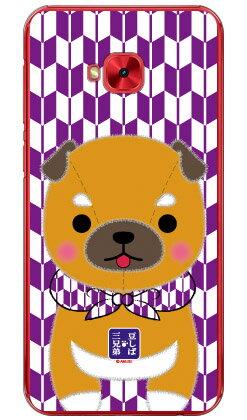 【送料無料】 豆しば三兄弟シリーズ 三男豆三郎 (クリア) / for ZenFone 4 Selfie Pro ZD552KL/MVNOスマホ(SIMフリー端末) 【平面】【受注生産】【スマホケース】【ハードケース】