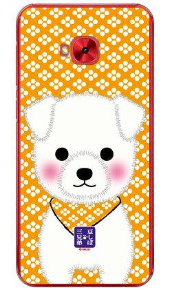 【送料無料】 豆しば三兄弟シリーズ コメ (クリア) / for ZenFone 4 Selfie Pro ZD552KL/MVNOスマホ(SIMフリー端末) 【平面】【受注生産】【スマホケース】【ハードケース】
