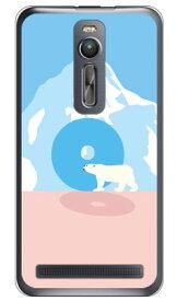 【送料無料】 Cf LTD シロクマ イニシャル O (クリア) / for ZenFone 2 ZE551ML/MVNOスマホ(SIMフリー端末) 【Coverfull】zenfone2 ケース zenfone2 カバー zenfone2ケース zenfone2カバー ゼンフォン2 ケース ゼンフォン2 カバー 楽天モバイル ケース
