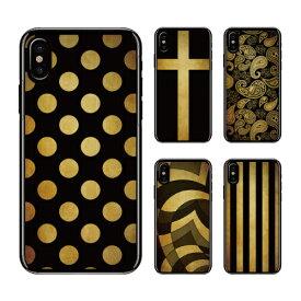 a6489f5475 ... 十字架 ハート スマホ ケース カバー おすすめ かわいい ブラック ゴールド 黒 金スマホカバー 全機種 主要機種 iphoneケース  イラスト 可愛い カワイイ かわいい