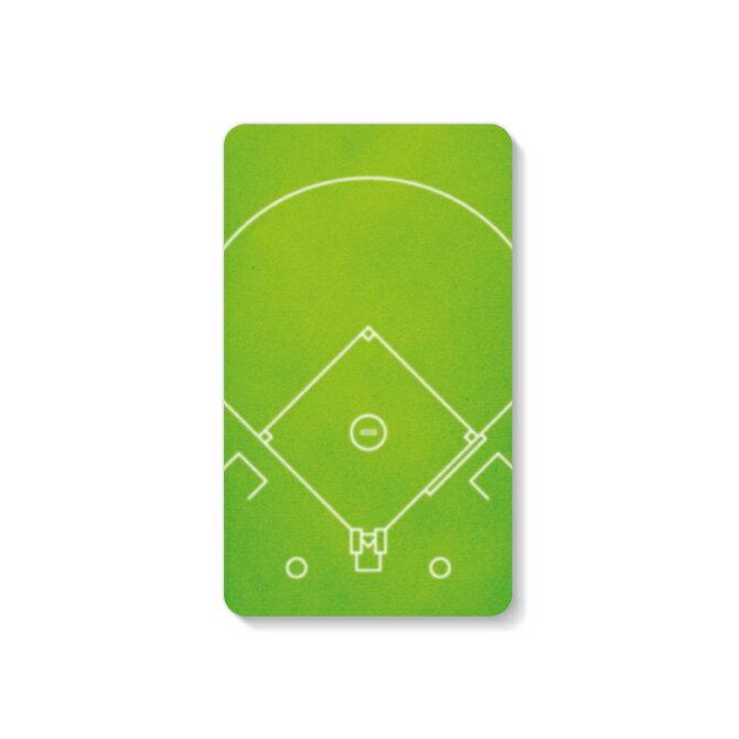 【送料無料】 モバイルバッテリー 4000mAh 充電器 野球/ベースボールコート グリーン 【Coverfull】 4000mAh microUSBケーブル付き 充電器 iPhone アイフォン Android アンドロイド