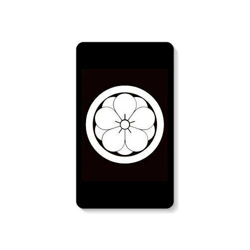 【送料無料】 家紋シリーズ モバイルバッテリー 丸に八重梅 (まるにやえうめ) 【Coverfull】 10000mAh microUSBケーブル付き 充電器 iPhone アイフォン Android アンドロイド
