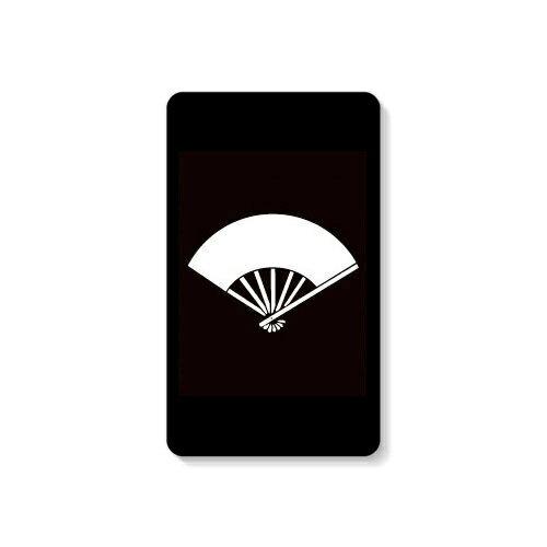 【送料無料】 家紋シリーズ モバイルバッテリー 七本骨扇 (ななほんぼねおうぎ) 【Coverfull】 10000mAh microUSBケーブル付き 充電器 iPhone アイフォン Android アンドロイド