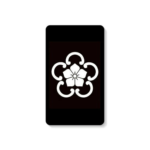 【送料無料】 家紋シリーズ モバイルバッテリー 五つ鐶に桔梗 (いつつかんにききょう) 【Coverfull】 10000mAh microUSBケーブル付き 充電器 iPhone アイフォン Android アンドロイド