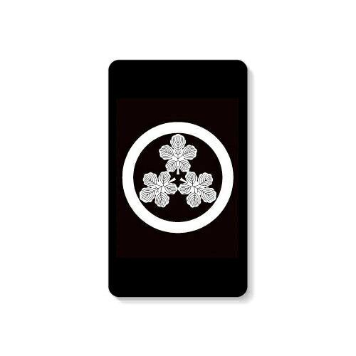 【送料無料】 家紋シリーズ モバイルバッテリー 丸に尻合わせ三つ梶の葉 (まるにしりあわせみつかじのは) 【Coverfull】 10000mAh microUSBケーブル付き 充電器 iPhone アイフォン Android アンドロイド