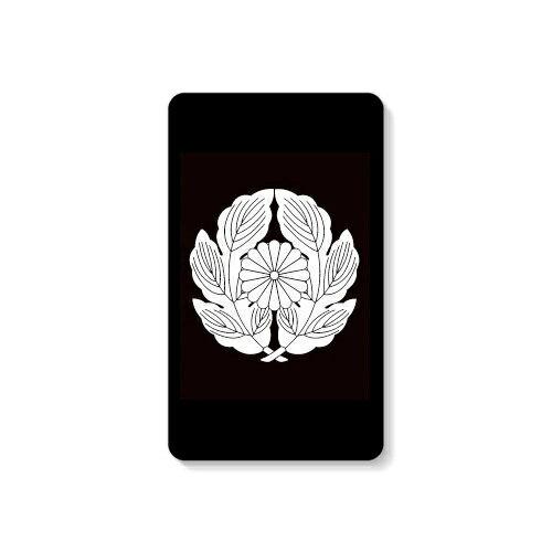 【送料無料】 家紋シリーズ モバイルバッテリー 抱き菊の葉に菊 (だききくのはにきく) 【Coverfull】 10000mAh microUSBケーブル付き 充電器 iPhone アイフォン Android アンドロイド