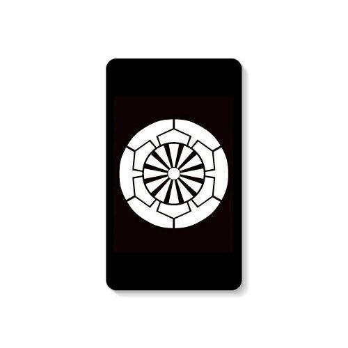 【送料無料】 家紋シリーズ モバイルバッテリー 榊原源氏車 (さかきばらげんじぐるま) 【Coverfull】 10000mAh microUSBケーブル付き 充電器 iPhone アイフォン Android アンドロイド