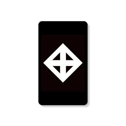 【送料無料】 家紋シリーズ モバイルバッテリー 隅立て轡 (すみたてくつわ) 【Coverfull】 10000mAh microUSBケーブル付き 充電器 iPhone アイフォン Android アンドロイド