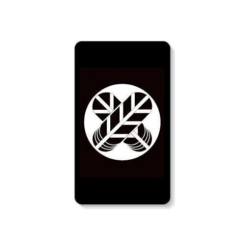 【送料無料】 家紋シリーズ モバイルバッテリー 白川鷹の羽 (しらかわたかのは) 【Coverfull】 10000mAh microUSBケーブル付き 充電器 iPhone アイフォン Android アンドロイド