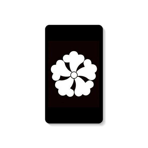 【送料無料】 家紋シリーズ モバイルバッテリー 五つ鉄線 (いつつてっせん) 【Coverfull】 10000mAh microUSBケーブル付き 充電器 iPhone アイフォン Android アンドロイド