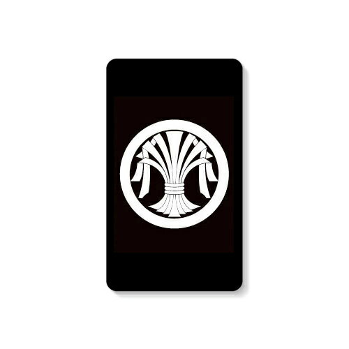 【送料無料】 家紋シリーズ モバイルバッテリー 丸に立ち束ね熨斗 (まるにたちたばねのし) 【Coverfull】 10000mAh microUSBケーブル付き 充電器 iPhone アイフォン Android アンドロイド