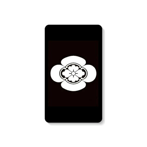【送料無料】 家紋シリーズ モバイルバッテリー 木瓜 (もっこう) 【Coverfull】 10000mAh microUSBケーブル付き 充電器 iPhone アイフォン Android アンドロイド