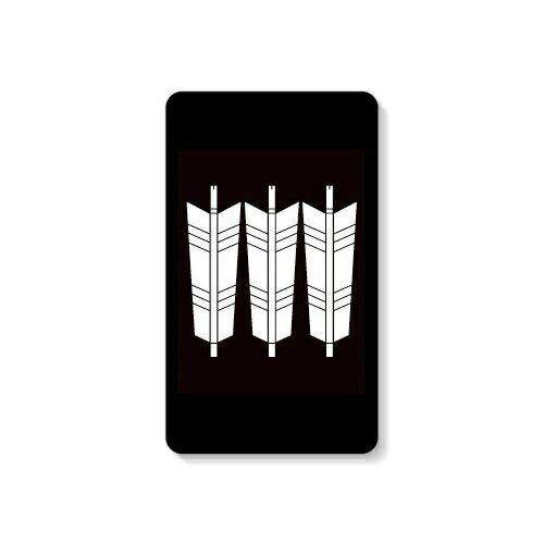 【送料無料】 家紋シリーズ モバイルバッテリー 三つ並び矢 (みつならびや) 【Coverfull】 10000mAh microUSBケーブル付き 充電器 iPhone アイフォン Android アンドロイド