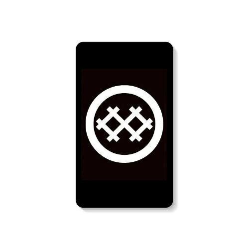 【送料無料】 家紋シリーズ モバイルバッテリー 丸に持ち合い角井筒 (まるにもちあいすみいづつ) 【Coverfull】 10000mAh microUSBケーブル付き 充電器 iPhone アイフォン Android アンドロイド