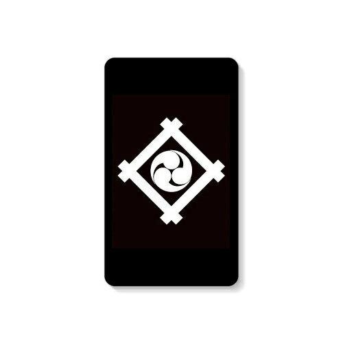 【送料無料】 家紋シリーズ モバイルバッテリー 井筒に三つ巴 (いづつにみつともえ) 【Coverfull】 10000mAh microUSBケーブル付き 充電器 iPhone アイフォン Android アンドロイド