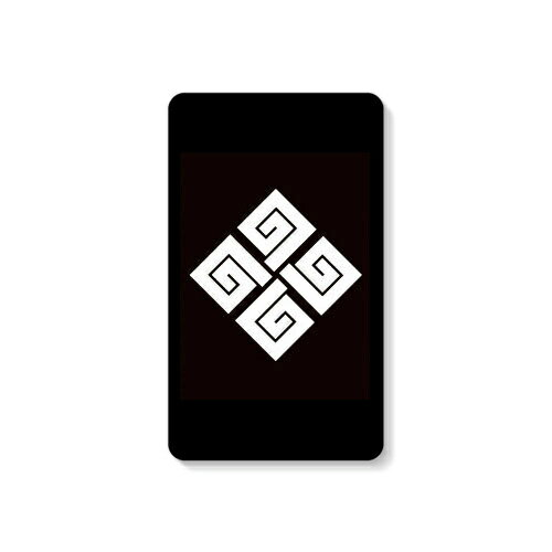 【送料無料】 家紋シリーズ モバイルバッテリー 角立て結び稲妻 (すみたてむすびいなづま) 【Coverfull】 10000mAh microUSBケーブル付き 充電器 iPhone アイフォン Android アンドロイド