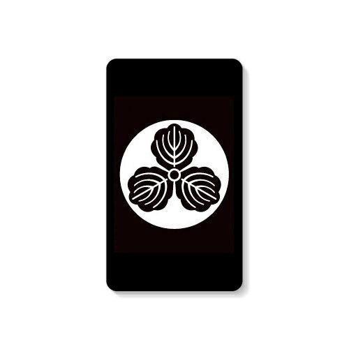 【送料無料】 家紋シリーズ モバイルバッテリー 石持ち地抜き三つ柏 (こくもちじぬきみつがしわ) 【Coverfull】 10000mAh microUSBケーブル付き 充電器 iPhone アイフォン Android アンドロイド
