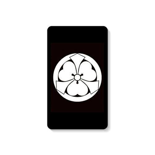 【送料無料】 家紋シリーズ モバイルバッテリー 丸に出剣片喰 (まるにでけんかたばみ) 【Coverfull】 10000mAh microUSBケーブル付き 充電器 iPhone アイフォン Android アンドロイド