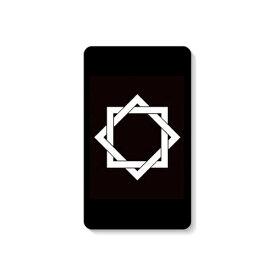 【送料無料】 家紋シリーズ モバイルバッテリー 組み合い角 (くみあいかく) 【Coverfull】 10000mAh microUSBケーブル付き 充電器 iPhone アイフォン Android アンドロイド