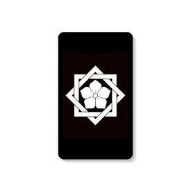 【送料無料】 家紋シリーズ モバイルバッテリー 組み合い角に桔梗 (くみあいかくにききょう) 【Coverfull】 10000mAh microUSBケーブル付き 充電器 iPhone アイフォン Android アンドロイド