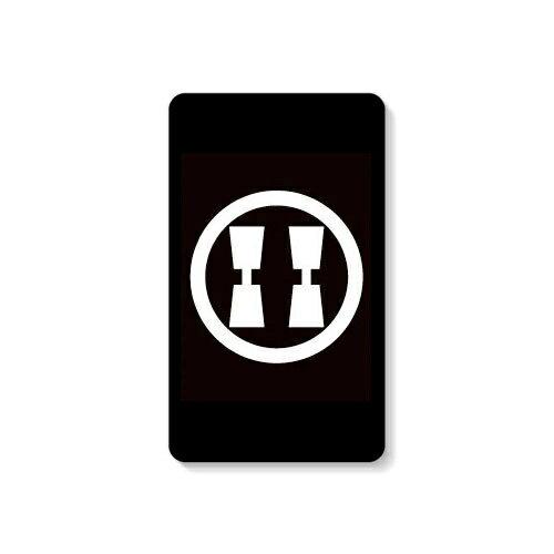 【送料無料】 家紋シリーズ モバイルバッテリー 丸に並び杵 (まるにならびきね) 【Coverfull】 10000mAh microUSBケーブル付き 充電器 iPhone アイフォン Android アンドロイド