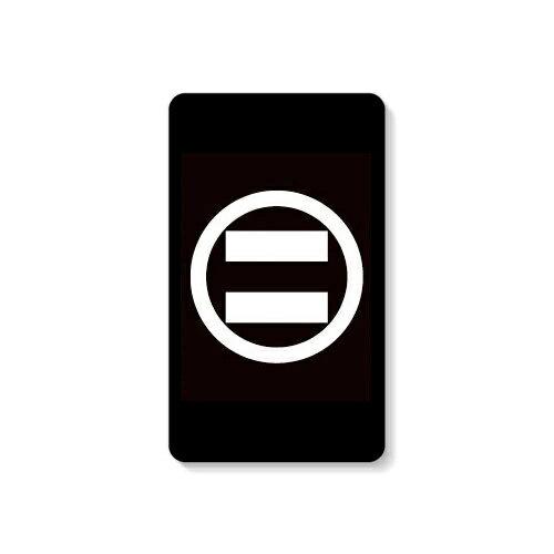 【送料無料】 家紋シリーズ モバイルバッテリー 丸に三つ割り二つ木 (まるにみつわりふたつき) 【Coverfull】 10000mAh microUSBケーブル付き 充電器 iPhone アイフォン Android アンドロイド
