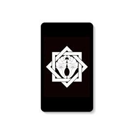 【送料無料】 家紋シリーズ モバイルバッテリー 組み合い角に花杏葉 (くみあいかくにはなぎょうよう) 【Coverfull】 10000mAh microUSBケーブル付き 充電器 iPhone アイフォン Android アンドロイド