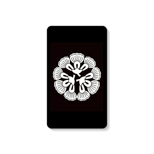 【送料無料】 家紋シリーズ モバイルバッテリー 三つ横見葛の花 (みつよこみくずのはな) 【Coverfull】 10000mAh microUSBケーブル付き 充電器 iPhone アイフォン Android アンドロイド