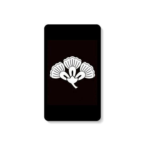 【送料無料】 家紋シリーズ モバイルバッテリー 横見葛の花 (よこみくずのはな) 【Coverfull】 10000mAh microUSBケーブル付き 充電器 iPhone アイフォン Android アンドロイド