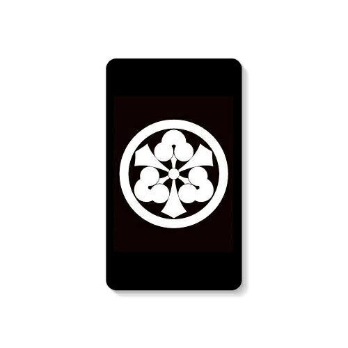 【送料無料】 家紋シリーズ モバイルバッテリー 丸に剣三つ洲浜 (まるにけんみつすはま) 【Coverfull】 10000mAh microUSBケーブル付き 充電器 iPhone アイフォン Android アンドロイド