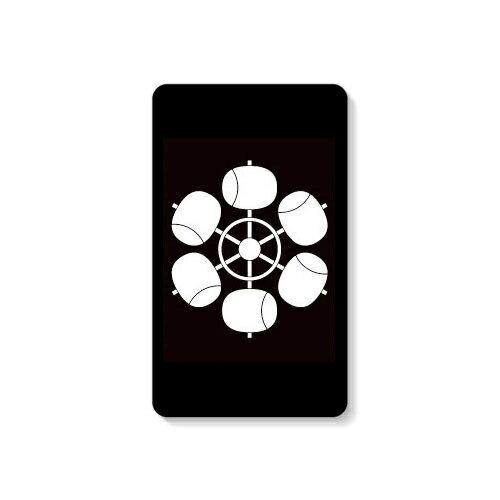 【送料無料】 家紋シリーズ モバイルバッテリー 六つ槌車 (むつつちぐるま) 【Coverfull】 10000mAh microUSBケーブル付き 充電器 iPhone アイフォン Android アンドロイド