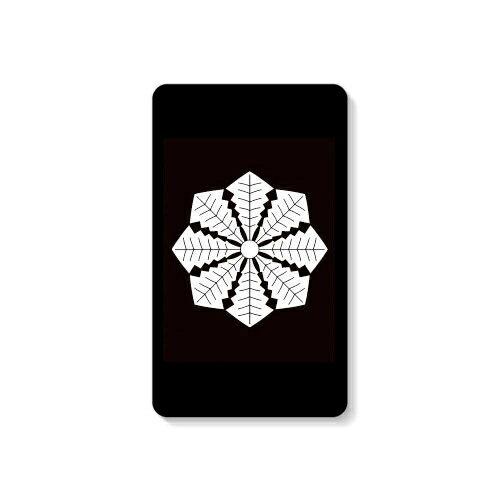 【送料無料】 家紋シリーズ モバイルバッテリー 八つ薺 (やっつなずな) 【Coverfull】 10000mAh microUSBケーブル付き 充電器 iPhone アイフォン Android アンドロイド