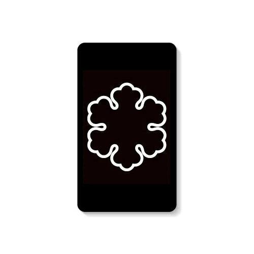 【送料無料】 家紋シリーズ モバイルバッテリー 中陰梨の花 (ちゅうかげなしのはな) 【Coverfull】 10000mAh microUSBケーブル付き 充電器 iPhone アイフォン Android アンドロイド